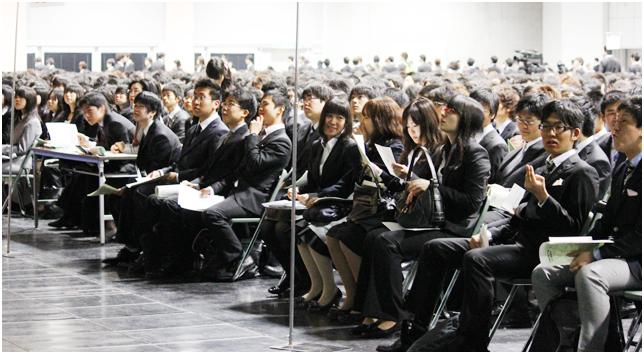 Kyoto Üniversitesi Öğrencileri