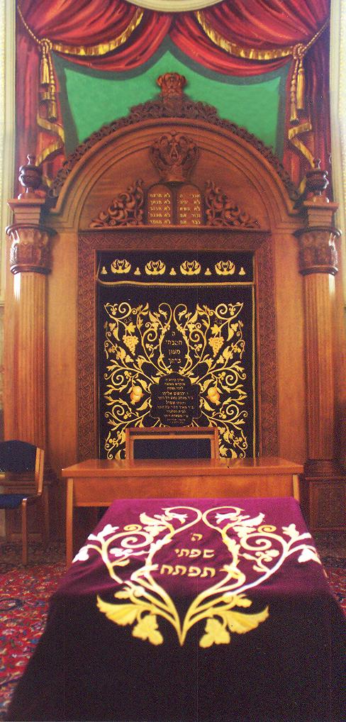 Ukraine – Lviv, Hasidic Synagogue