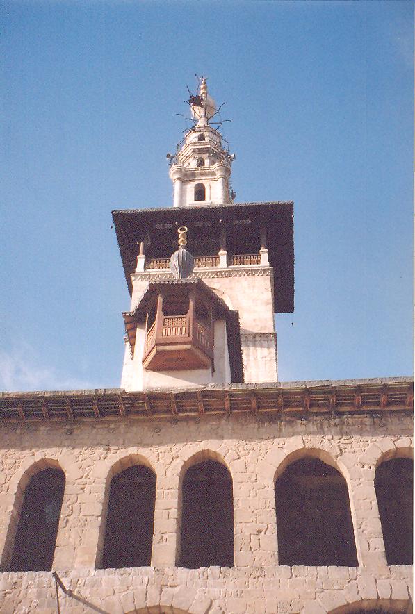 Nişanlı Kız minaresi adı verilen ikinci minare.