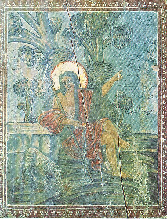 Kilisenin içinde fotoğrafı çekilemeyen ama kartları satılan ilginç tablo ve ikonalar vardı. 1778 yılında yapılan bu tablo Vaftizci Yahya'yı temsil ediyormuş. Avrupa stili deniyor, bu bölgede yapılsa skandal olurdu diyorlar. Benzer bir tablo Louvre Müzesi'nde de varmış. Hz. Yahya, burada haberciliğini yapmış olmanın mutluluğu içindeymiş.