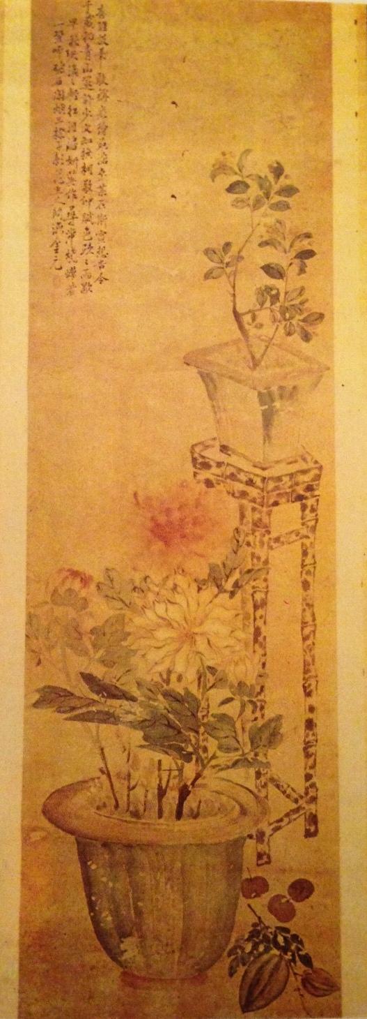 Wang Hui'nin Çiçek Vazosu (1632-1717) Taipei, Eski İmparatorluk Sarayı koleksiyonunda. Burada nesnenin tam dik açıyla yerleştirildiği görülüyor. Resmin ana temasının sağ alt köşede vurgulanmasını dengelemek için sol üst köşede de dört sıra yazı yer almaktadır. Bu, güneydeki okulların Sung hocalarının öğretisidir.