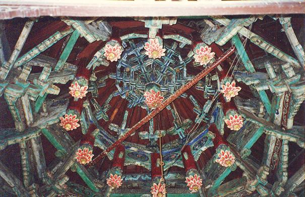 Şian, Büyük Cami'nin tavan süslemesi.