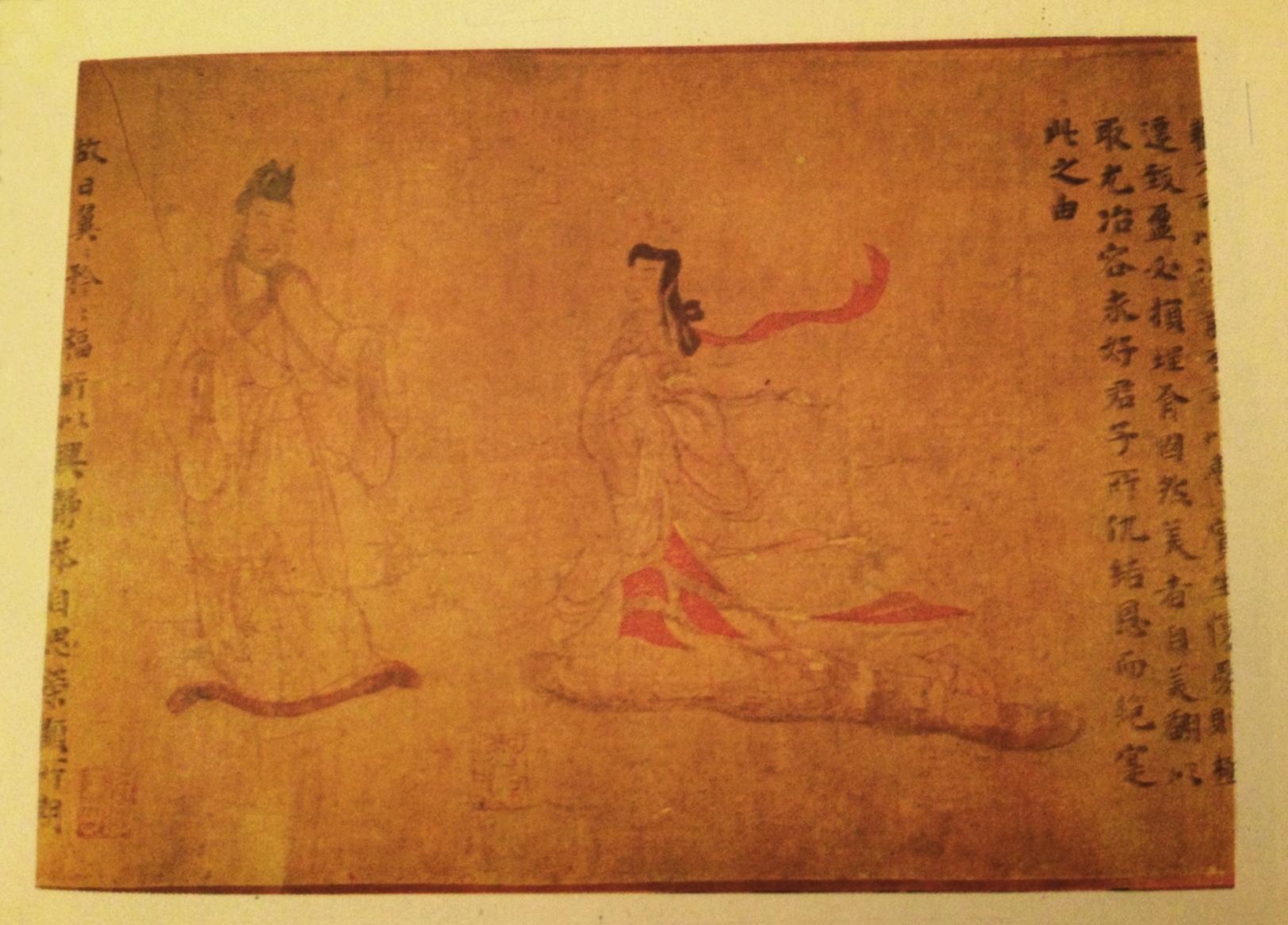 Londra'da, British Museum'da sergilenmekte olan rulonun adı Hocanın Saraylı Kadınlara Dersleri. Dördüncü yüzyılda yaşamış Ku K'ai chih'e ait olduğu sanılıyor.