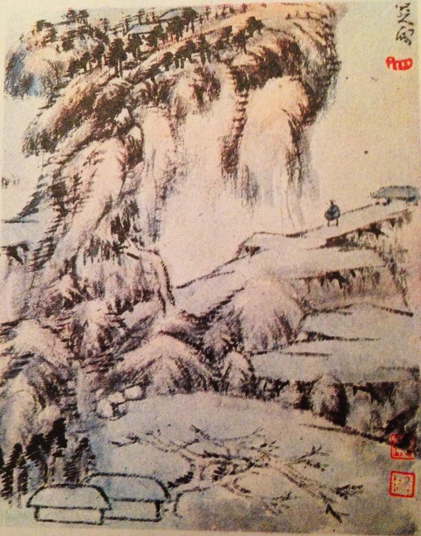 Bu Kuzey Sung okuluna ait tabloda kütlesel unsurlar, ulu dağlarla resmin büyük kısmı örtülmüştür. On yedinci yüzyıla ait Çam Ağaçlı Peysaj'da fırça darbelerinde sınır çizgileri yoktur. Yerleşim asimetriktir. Resimde yine köşeye yerleştirme tercih edilmiş, dağlarda bir boş bir dolu imgesi yaratılmak istenmiştir.