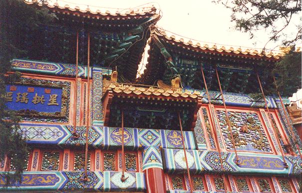 Beijing, Yazlık Saray, çatı detayı.
