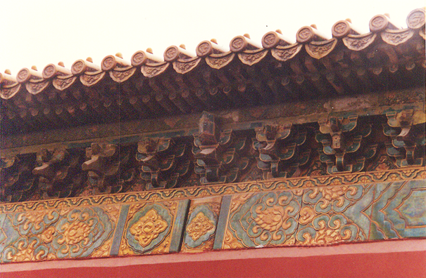 Kraliyet Müzesi çatı detayı, Beijing.