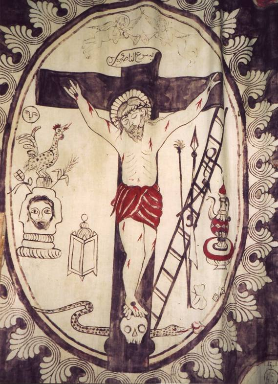 Turkey – Mardin, Deyrulzafaran Monastery (Syrian Orthodox, 4th Century). In 1907 an illustration on a curtain of Christ's Crucifiction.