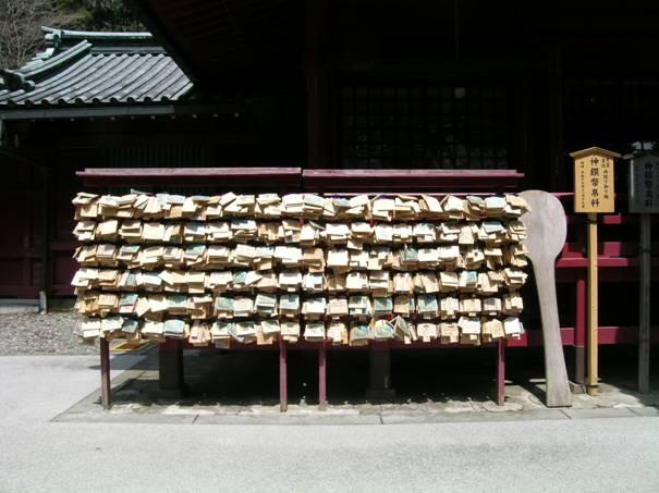Hakone Cinca'da tapınak girişinde adak levhaları.