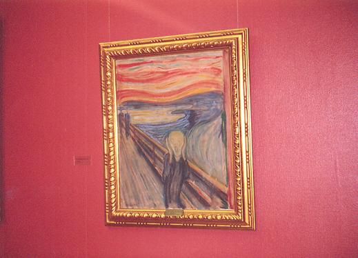 """Naziler tarafından """"yoz sanat"""" kategorisine alınan Edvard Munch'un eserlerinden belki de en bilineni 1893 yılında tamamladığı Çığlık adlı tablosudur. Sembolistlerden (Gauguin, Mallarmé, Moreau, Redon) ve Van Gogh'dan önemli izler taşıyan tablosu, """" nörotik ekspresyonizm"""" kategorisinde anılır. İmgeleri yoğunlaştırması ve gerçeklikten ziyade yüzleştiği gerçeklik karşısında hislerini yansıtması onun, Ekspresyonist sanatçılar arasında önemli bir yere sahip olmasını sağlar. Neo-Empresyonist etkiler ise tablonun canlı renklerinde hissedilmektedir."""