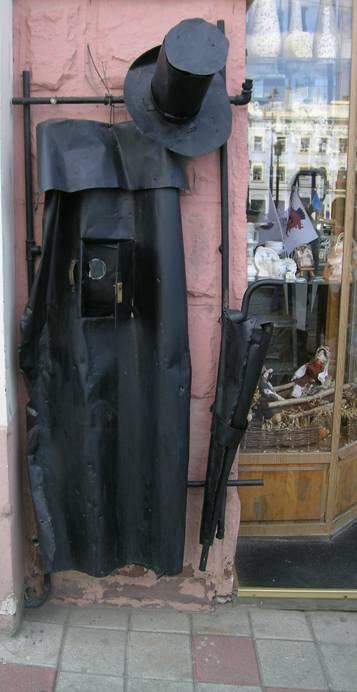 Ukrayna, Çernivitzi, 2010.