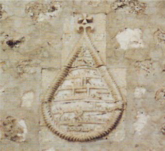 Mor Gabriel Manastırı duvarında Süryanice bir yazıt.