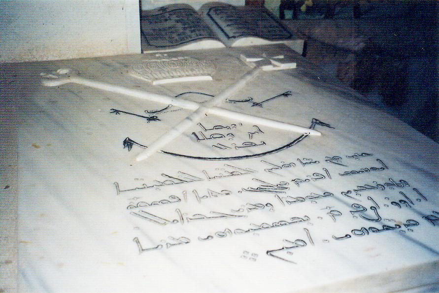 Mor Gabriel Manastırı'nda, Mor Gabriel'in mezarı.