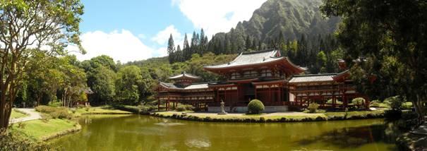 Korunan park bölümlerinin en eskilerinden biri, Heian döneminden, Fujiwara Yorimiçi için 1052'de yapılmış olan Kyoto'nun banliyösü Uji'deki Biodo-in Tapınağı'nın içinde bulunduğu parktır. Burası, Birleşmiş Milletler Dünya Kültür Mirası listesindedir.