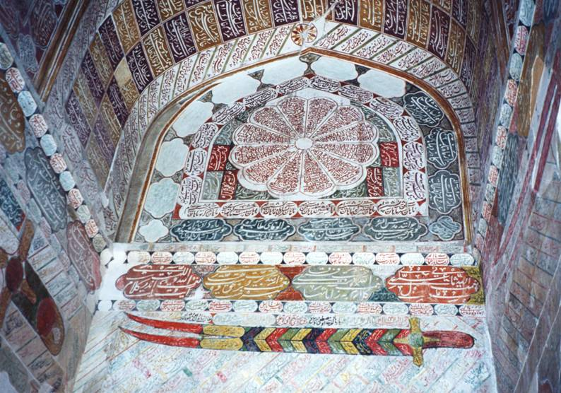 Iran – Around Kerman, Mahan, Aramgah-e Shah Ne'matollah Vali. The mausoleum of this well-known Sufi dervish dates from the 15th century. The prayer room is adorned with hand-painted Koranic verses and symbols such as the double-edged sword of Imam Ali.