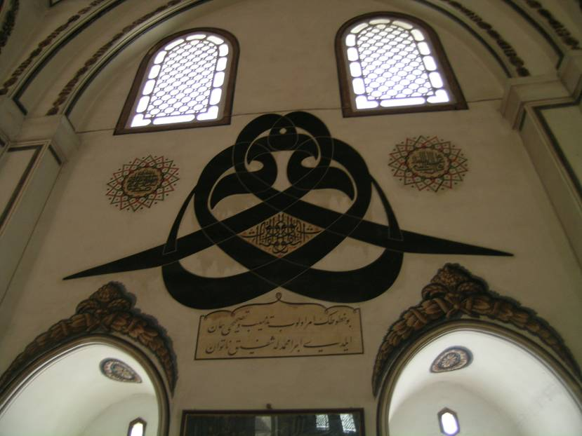 Bursa Grand Mosque, Bursa, Turkey.