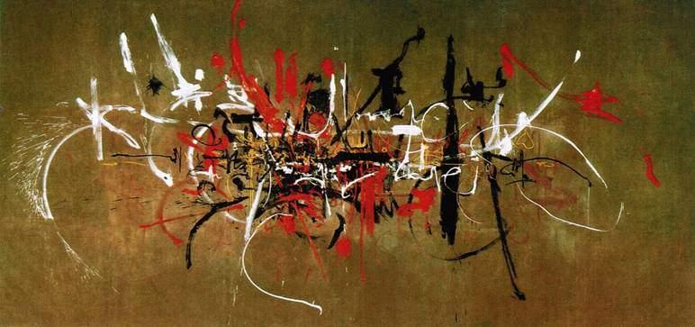 Georges Mathieu, Capetians Everywhere, 1954. Fotoğraf: theredlist.com 1950'lerde önde gelen Soyut Dışavurumcu ressamlardan olan Fransız Mathieu, büyük boy tablolarını düşünmeden, çok hızlı yapardı. Eserleri Amerikan Lirik Soyut sanat, Taşizm ve İnformel Sanat ile ilişkilendirilirdi. Sanat eğitimi almamış biriydi. Paris'te American Express'te çalışan bir memurdu.