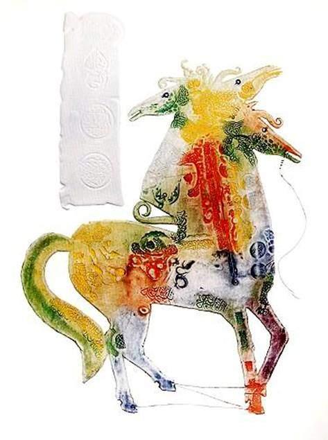 Süleyman Saim Tekcan (1940), Atlar ve Hatlar Sergisi'nden 1992 tarihli gravür. Sanatçı gravürlerinde genellikle bakırbaskı+reose tekniğini kullanır. Fotoğraf:art.arkunozan.com