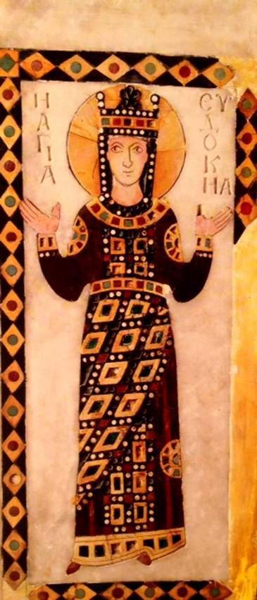 Azize Eudocia'nın Lips Manastırı'ndaki (Fenari İsa Camii) mermer üzerine yapılmış mozaiği. 10. yüzyıl.  İstanbul Arkeoloji Müzeleri.