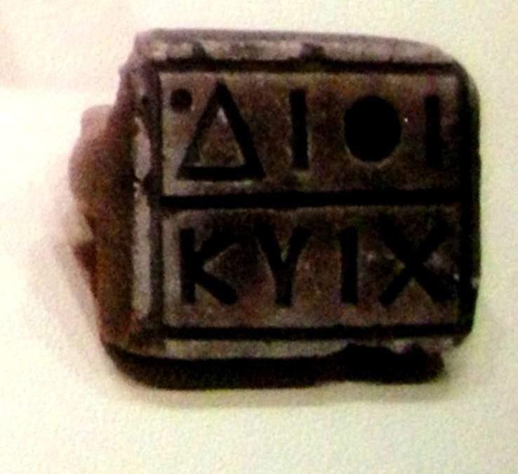 Kilden yapılma Bizans tören ekmeği damgası Çorum Müzesi'nde sergileniyor.