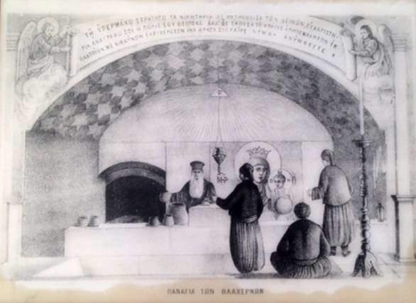 Theotokos Kilisesi ayazmasının 1877'deki durumu. İstanbul Arkeoloji Müzeleri.