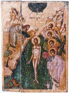 İlk ikonalarda pagan dönemden izler görülür. İsa'nın Vaftizci Yahya tarafından Şeria (Ürdün) Nehri'ndeki vaftizi sahnesinde nehrin dibinde Yunan Nehir Tanrısı Okeanos da görülmektedir. Fotoğraf:www.oodegr.com