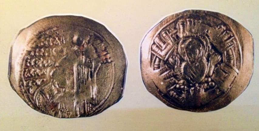 II. Andronikos (1282-1295) dönemi altın parası, 4.12 gr. İstanbul Arkeoloji Müzesi.