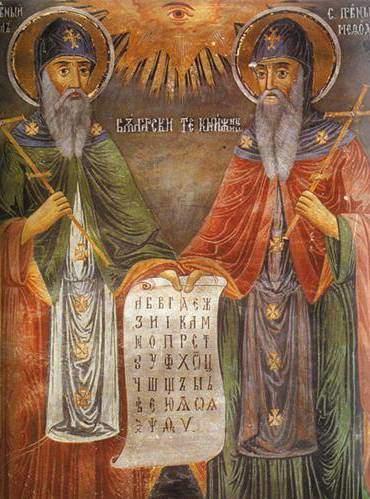 Aziz Kiril ve Aziz Metodius'u betimleyen, 19. yüzyıl yapımı duvar resmi, Troyan Manastırı, Bulgaristan. Fotoğraf:www.firststreetconfidential.com