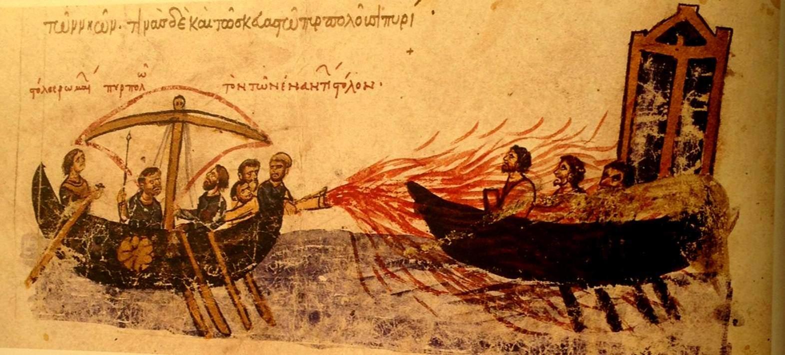 Madrid Ulusal Kitaplık'ta bulunan Skilitzes Yazması'ndan bir minyatür, Grek Ateşi. Fotoğraf: Bizantion'dan İstanbul'a Bir Başkentin 8000 Yılı, Sabancı Üniversitesi, Sakıp Sabancı Müzesi, 2010.