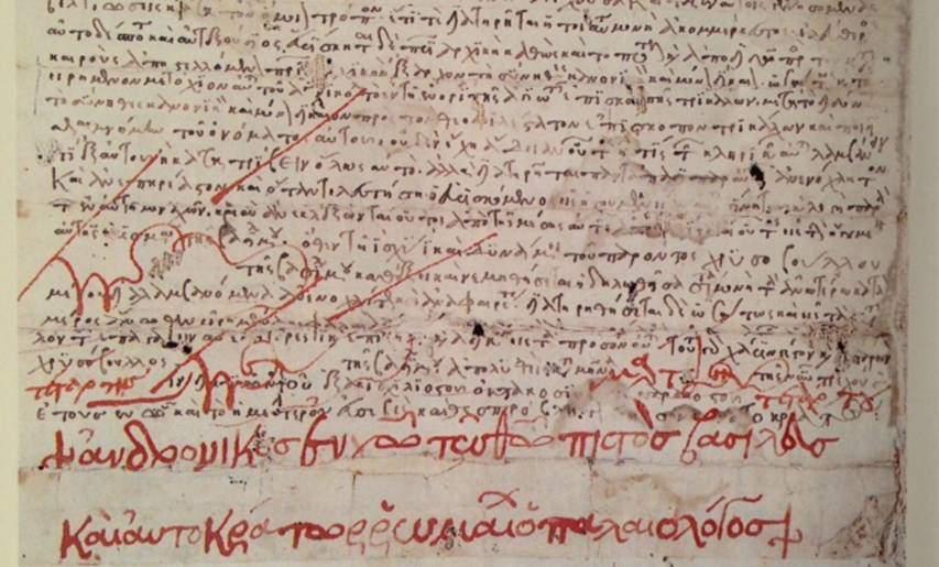 1336 yılında İmparator III. Palaiologos'un bir kararnamesi.