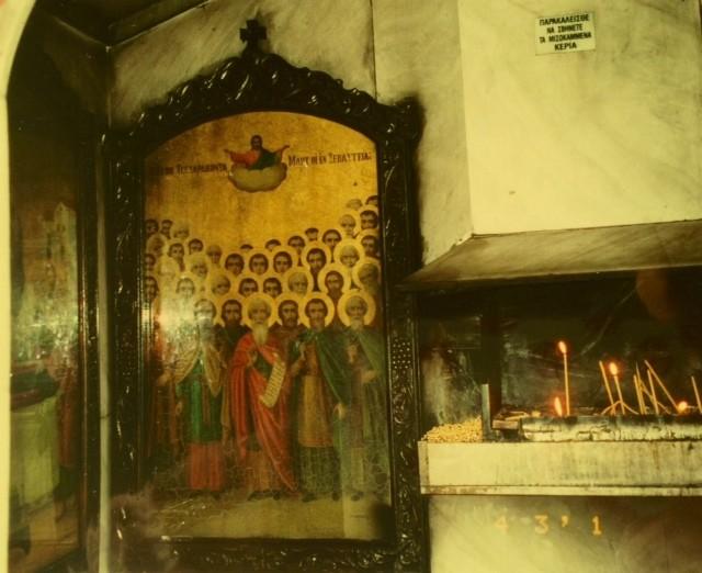 Selanik'te Panaia Chalkeon Kilisesi'nin içinden.