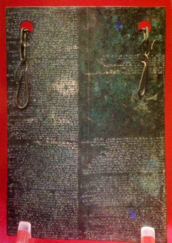 Boğazköy'de ele geçen bu bronz tablet MÖ 13. yüzyıla aittir. Hitit Kralı IV. Tuthaliya ile Tarhuntaşşa Kralı Kurunta arasında yapılan bir sınır antlaşması metnidir. Çivi yazılı bu tablet Anadolu'da şimdiye kadar bulunan tek tunç tablettir. Anadolu Medeniyetleri Müzesi, Ankara.