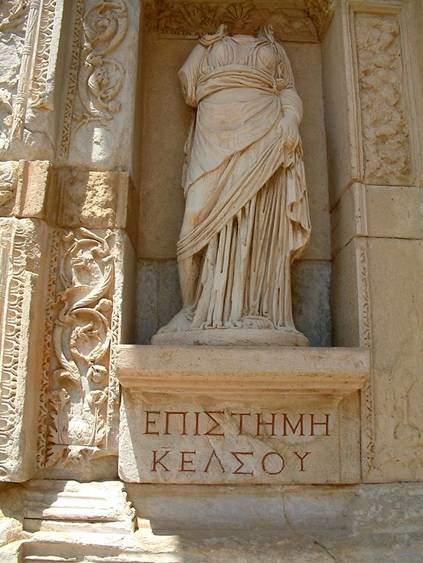 Episteme, Bilgi. Fotoğraf:tr.wikipedia.org