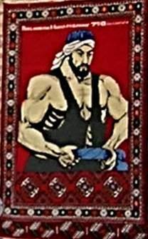 Pehlivan Mahmut. 14. yüzyılda yaşamış kürkçü-derici, pehlivan, şair ve filozof. Halı dokuma portresi türbesinin duvarında asılı. Fotoğraf: Füsun Kavrakoğlu