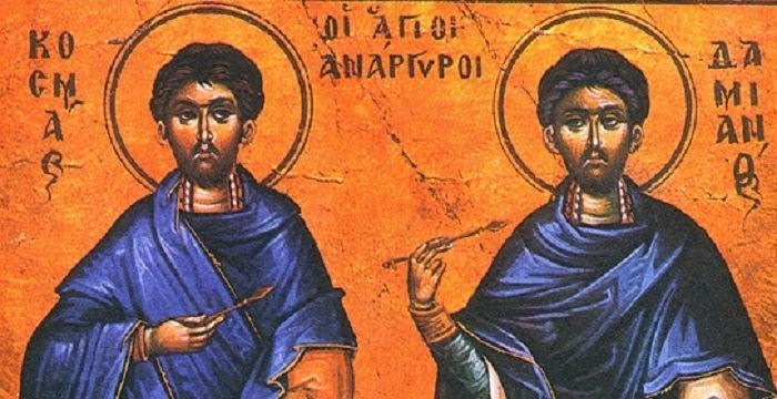 Azizler Kosmas ve Damianos kardeşler, İsa'dan aldıklarına inanılan mesleki araçları ile. Fotoğraf:www.byzantine-music.org.gr