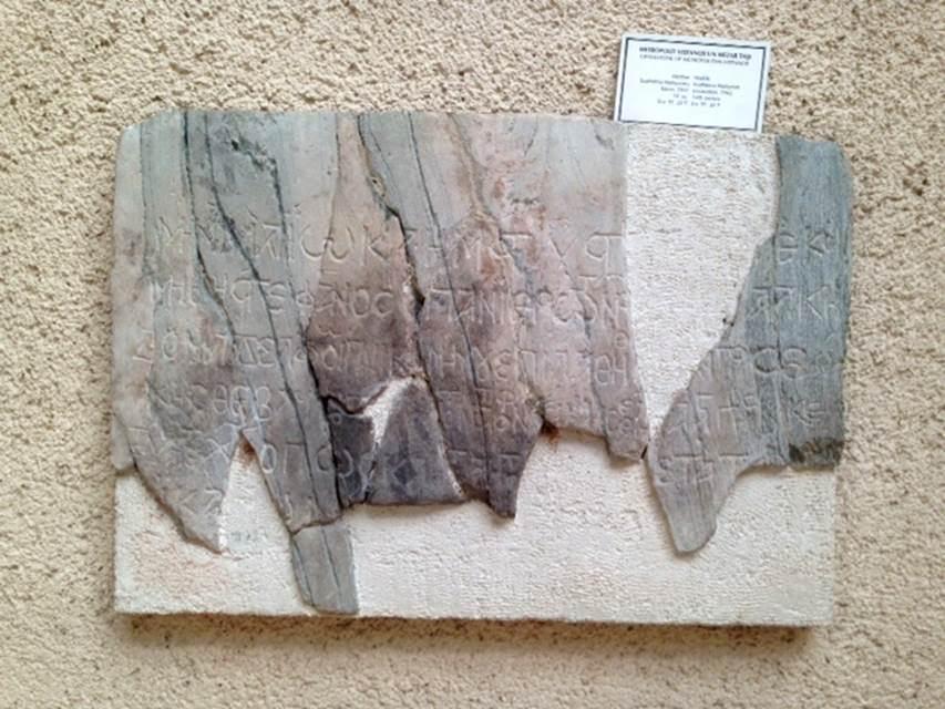 Metropolit Stefanos'un mermer mezar taşı parçası Azize Euphemia Martiryonu'nda 1942 yılında yapılan kazılarda ele geçmiştir ve 14. yüzyıla aittir. İstanbul Arkeoloji Müzeleri.