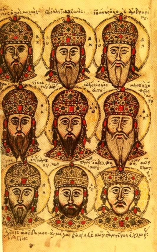 Zonaras'ın Tarih adlı eserinde Paleologos Hanedanı imparatorları. Eser, İtalya, Modena'daki Biblioteca Estense'de bulunuyor. Fotoğraf: Bizantion'dan İstanbul'a Bir Başkentin 8000 Yılı, Sakıp Sabancı Müzesi, 2010.