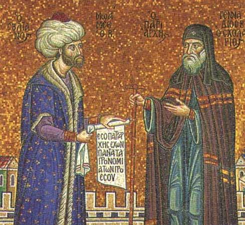 II. Mehmet ile Patrik Gennadios'u gösteren mozaik. Fotoğraf:tr.wikipedia.org