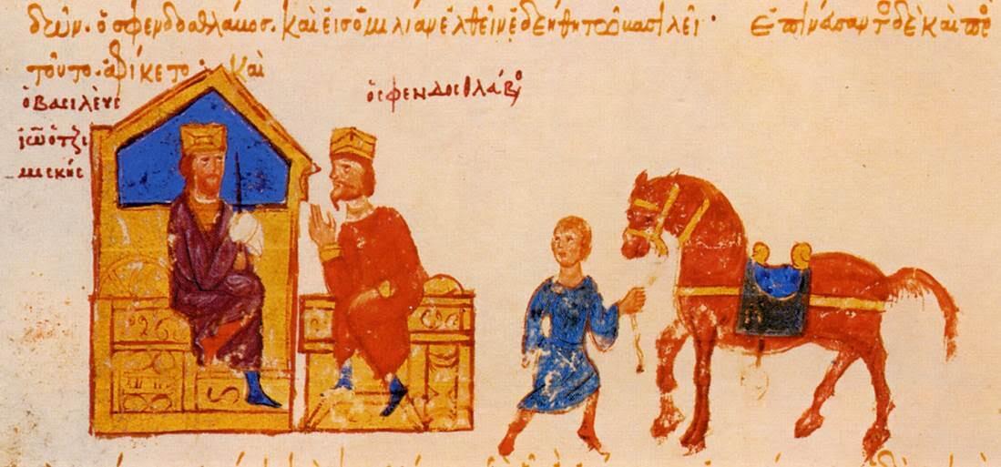Madrid Skilicis'te İmparator I. Yannis Çimiskes (969 – 976) ile Kiev Büyük Knezi I. Svyatoslav (942 -972) arasındaki toplantı. Madrid Skilicis, İoannis Skilicis'in yazdığı, 811-1057 yılları arası tarihi konu eden Tarihin Özeti adlı elyazmasıdır. Madrid Skilicis, 12. yüzyılda Sicilya'da üretilmiştir ve şu anda Madrid Ulusal Kütüphane'de muhafaza edilmektedir. Bu eser Skyllitzes Matritensis olarak da bilinir. Eser, bu yazarın günümüze ulaşan resimli tek el yazmasıdır ve 574 minyatür içerir. Fotoğraf:tr.wikipedia.org