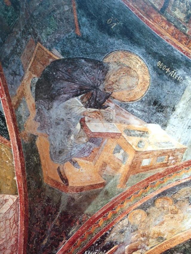 İkonaklazm 815 yılında, kısa bir aradan sonra tekrar alevlendiğinde, İkonaklast İmparator Theophilos'un emriyle 836 yılında, yüzüne dövme ile aşağılayıcı sözler yazılan Theophanes'in (İkonaklazm dönemi sonrası Nicaea piskoposu olarak atanan) parekklesiondaki betimlemesi dövmeleri göstermemektedir.