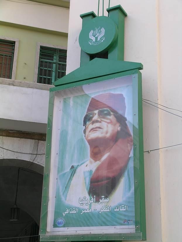 Trablus kentinde, Cezayir Meydanı'nda Kaddafi, 2005. Fotoğraf: Füsun Kavrakoğlu