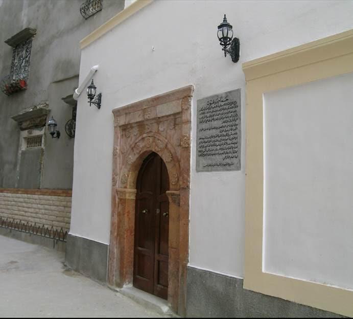 Turgut Reis Hamamı