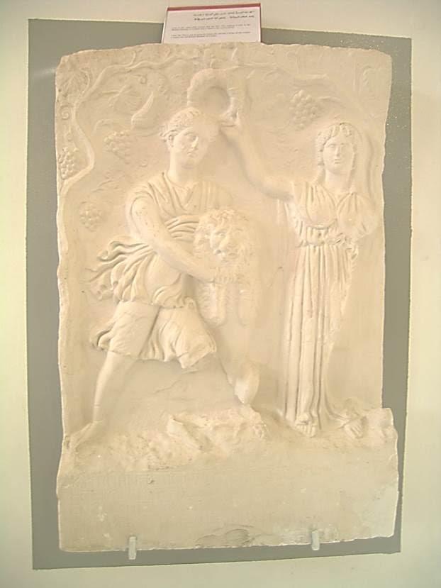 Aslı British Museum'da olan Cyrene ve Aslan. Burada sadece fotoğrafı var. Fotoğraf: Füsun Kavrakoğlu
