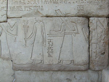 Fotoğraf:www.wikiwand.com