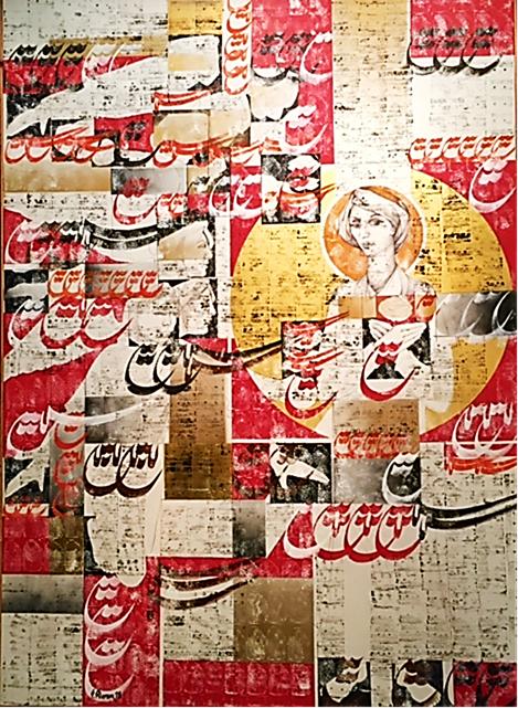 Contemporary Istanbul 2015'in Focus bölümünde İranlı sanatçılara yer verildi. Sergilenen eserlerden biri Faramarz Pilaram'a (1937-1982) aitti. Kaligrafi ile soyutu bir araya getiren bu eserde tuval üzerine yağlı boya, rapido, altın yaprak ve tahta kalıplarla gerçekleştirilmiş, ksilografi denen teknik bir arada kullanılmış. Fotoğraf: Füsun Kavrakoğlu