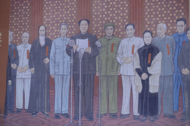 """Mao'nun Çin Komünist Partisi tüm düşüncelere, eserlere, özel hayata her şeye karışırdı. Kültür Devrimi sırasında eleştiri hareketleri ve bazı """"fesat odakları"""" için canavarlar deyimi kullanılırdı. Fotoğraf: Füsun Kavrakoğlu, 2017."""